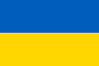 Photo of Ukraine Flag